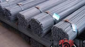 أسعار الحديد اليوم الأربعاء 19 فبراير 2020
