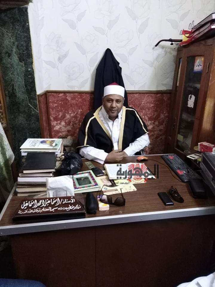 وزيرة الهجرة تتعطر فى قرية شبرابلولة معقل إنتاج العطوربالغربية