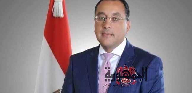 رئيس الوزراء يقرر تعطيل الدراسة بالمدارس والجامعات غداً لسوء الأحوال الجوية