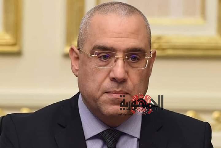 تشييع جنازه شهداء الدقهليه آثر إنقلاب مدرعه في حادث سير ببئر العبد