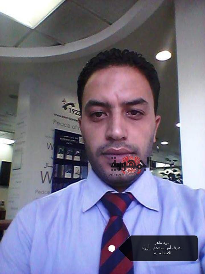 مشرف أمن أورام الإسماعيلية يرفص رشوي 120 ألف جنية ويحبط تهريب موظفين لأدوية السرطان