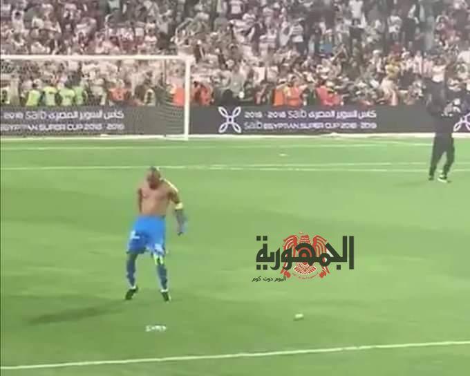 بلاغ للنائب العام ضد لاعبي نادي الزمالك بعد أحداث السوبر المصري