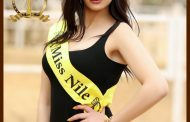 مريم الشافي تشارك فى مسابقه Miss Nile-بنت النيل السيزون الثاني