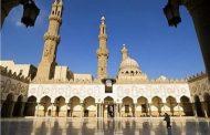 الإفتاء المصرية: موت المسلم بفيروس كورونا يدخل تحت أسباب الشهادة