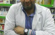 الدكتور/هاني عبد الظاهر يرفع القبعه لمنظمة الصحه العالميه لاشادتها بمصر في التعامل المدروس مع فيروس كرونا