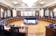 مجلس الوزراء..حظر التجوال بداية من الغد للتعامل مع كرونا
