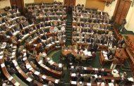 إختفاءأعضاء مجلس النواب فى محافظة الغربية