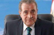 وزير التموين .. يقرر بتعديل مواعيد نظام صرف السلغ التموينية