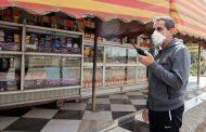 محافظ الغربية: السلع متوافرة بالأسواق وضبط 638 قضية تموين خلال أسبوع