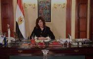 وزيرة الهجرة توضح كيفية عودة المصريين المتواجدين في المملكة المتحدة