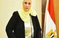 وزيرة التضامن الإجتماعي : صرف الفروق الدورية اعتبارا من شهر يوليو المقبل