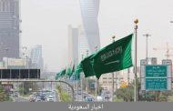 السعودية : تصدت الدفاعات الجوية للمملكة الصواريخ الثلاثة بـ مدينتي جازان والرياض