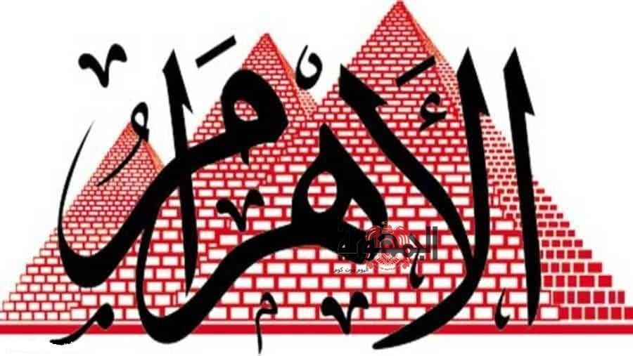 وظائف خالية..أهرام الجمعة 27-مارس-2020 وظائف خالية جميع التخصصات