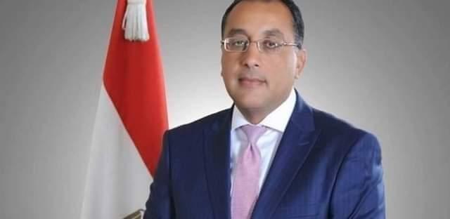 الحكومة المصرية تقرّر تعطيل الدراسة الخميس المقبل