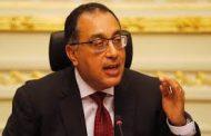 الحكومة المصرية تقرر تمديد حظر التجول الليلي