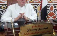 وكيل وزارة الأوقاف بالإسماعيلية : تمديد غلق المساجد يهدف لحماية المواطنين