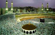 بالطاعة والتقرب لله : يعاد فتح المسجد الحرام ويصرف الله عن المسلمين فيروس كورونا