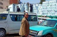 توزيع 18 ألف كرتونة مقدمة من بنك الطعام المصري للعمالةالمتضررة من فيروس كورونا بالشرقية