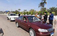 محافظ دمياط تكثيف الحملات الأمنية على بوابات مدينة رأس البر