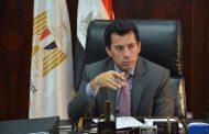 وزير الرياضة.. فتح مراكز الشباب للبريد والتأمينات والمعاشات