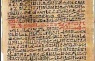 ذاكرة التاريخ المصري والمادة الطبية