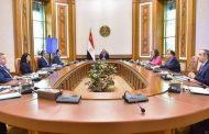 الحكومة المصرية. توفير و تمويل بشروط ميسرة لمساعدتها على التعامل