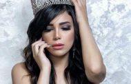 «شريهان ستين» ملكة جمال مصر وافريقيا السابقة تستعرض رشاقتها عبر حسابها الشخصي