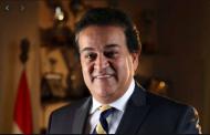 بالفيديو النعليم العالي:عينات دواء أفيجان وصلت مصر والرئيس وجه بتصنيعه لمواجهة كورونا