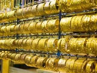سعر الذهب اليوم