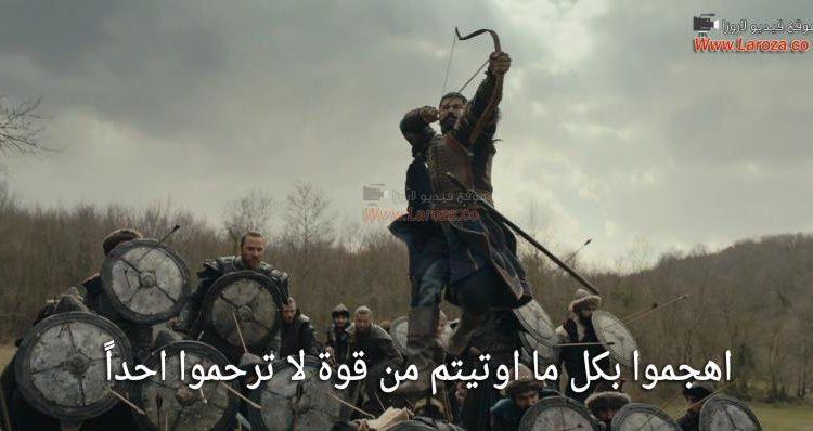 مسلسل المؤسس عثمان الحلقة 56