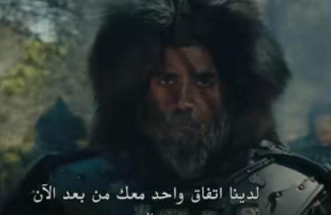 مسلسل المؤسس عثمان الحلقة 59