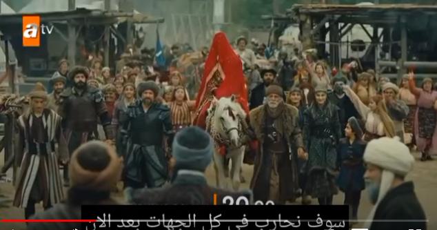 مسلسل المؤسس عثمان الحلقة 60