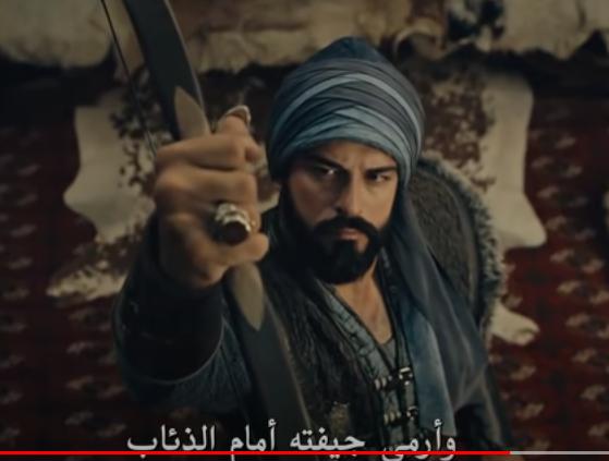 المؤسس عثمان الحلقة 59